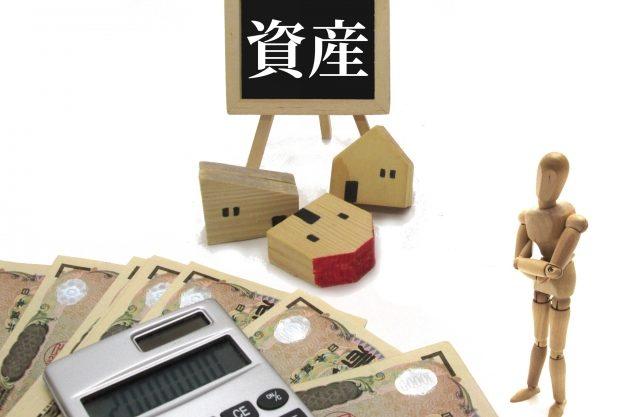 不動産投資 インフレ