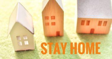 Stay Homeのイメージ図