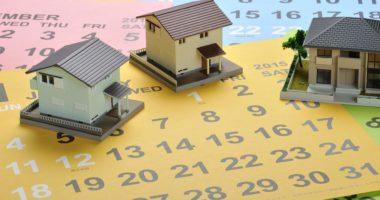 住宅とカレンダー