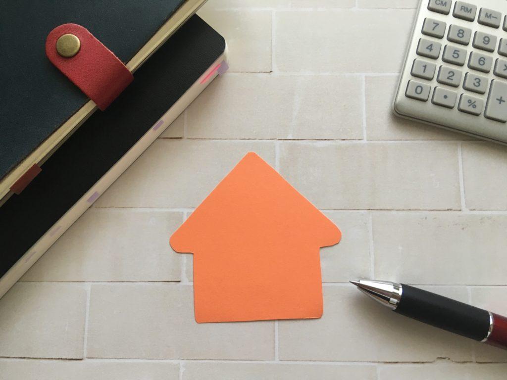 家の値段を考えているイメージ図